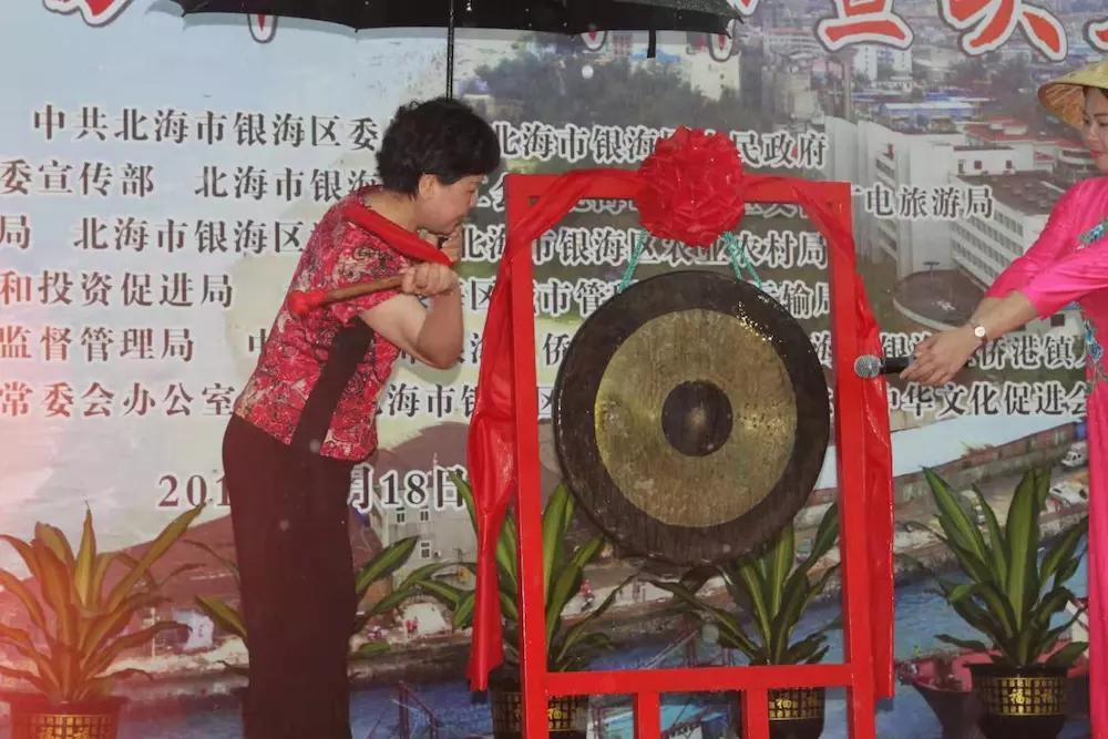 北海开海节:标鼎集团118888元拍下石斑鱼王并捐款10万