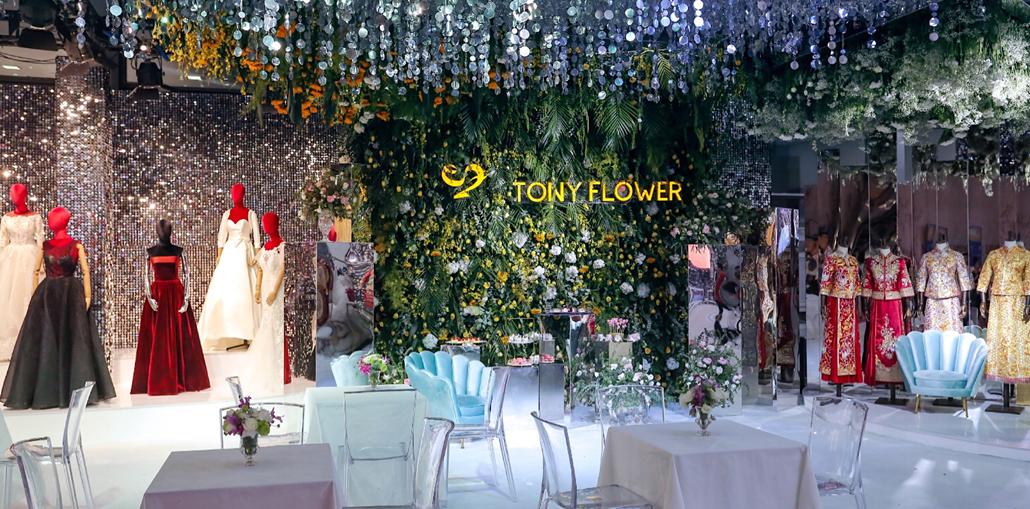 时尚教父TONY|打造钻石级一站式婚礼服务中心
