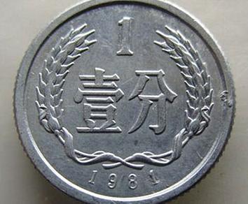 一套86年硬币价值20万?盘点硬币收藏界的五大天王