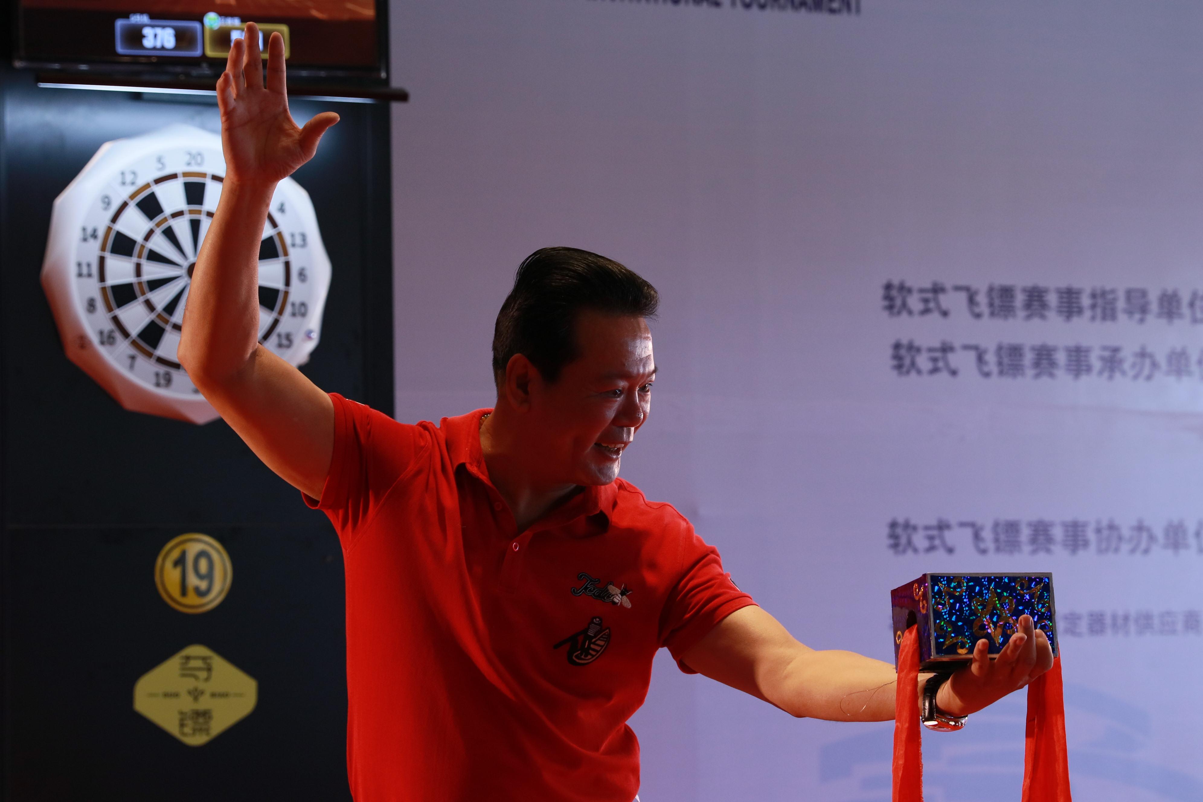 2019夺镖中国・软式飞镖职业精英赛圆满闭幕 中国香港选手伍其富夺冠