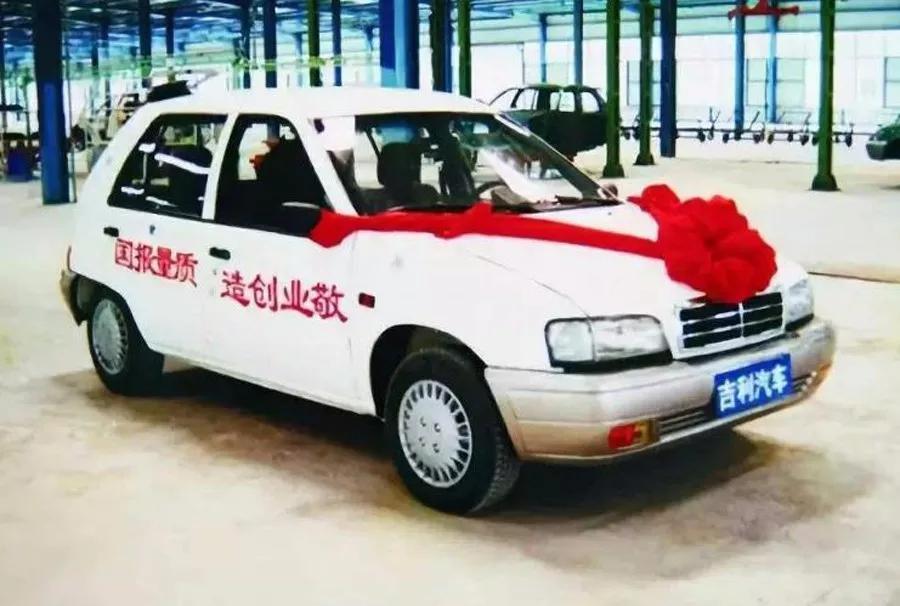 民营车企的这款车型,逼得夏利不得不降价,网友:车主真得感谢它