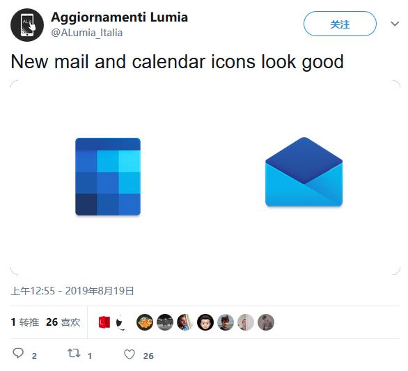 全新Win10邮件和日历应用图标现身