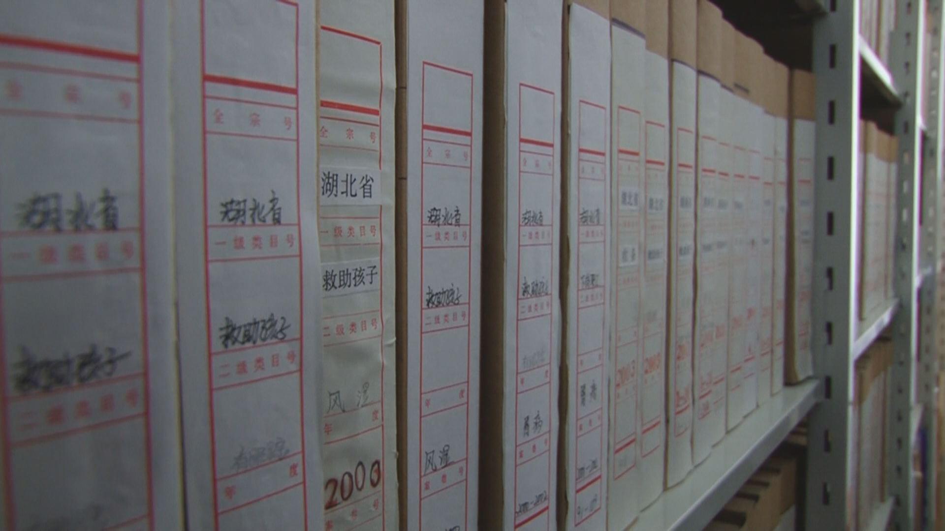 健康救助二十年 脱贫攻坚做奉献——吉林天三奇药业有限公司健康救助纪实