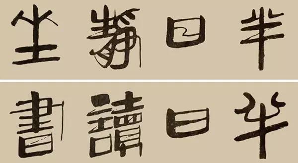 书法家刘奕受邀赴五台山创作