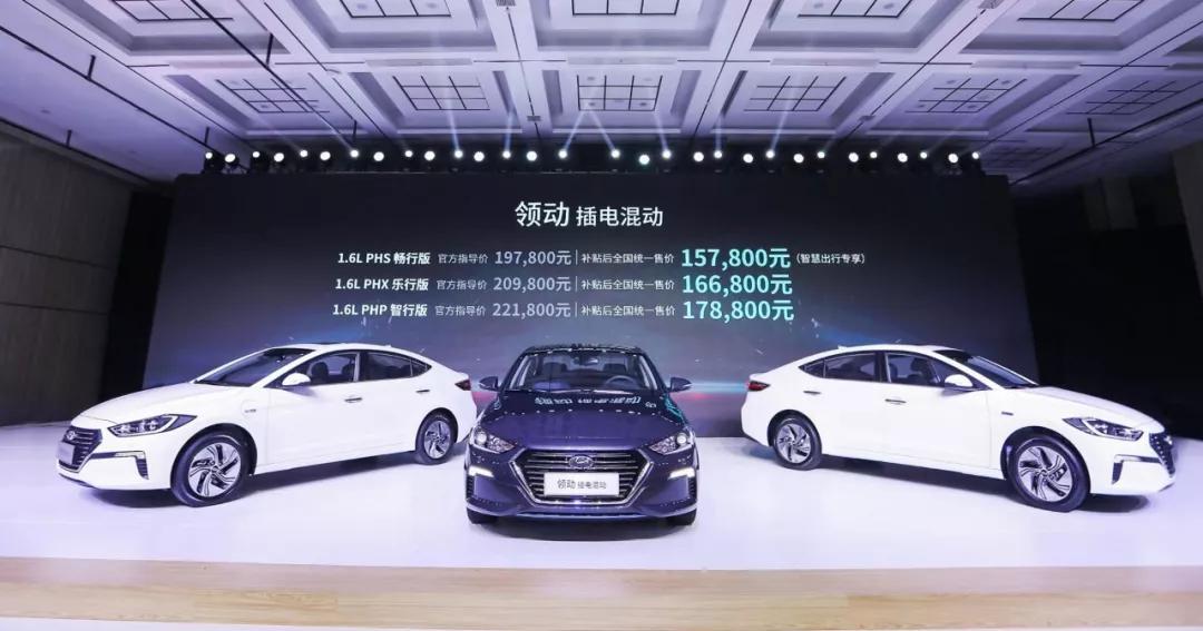 北京现代新能源战略加速 年内将推两款纯电动车型-XI全网