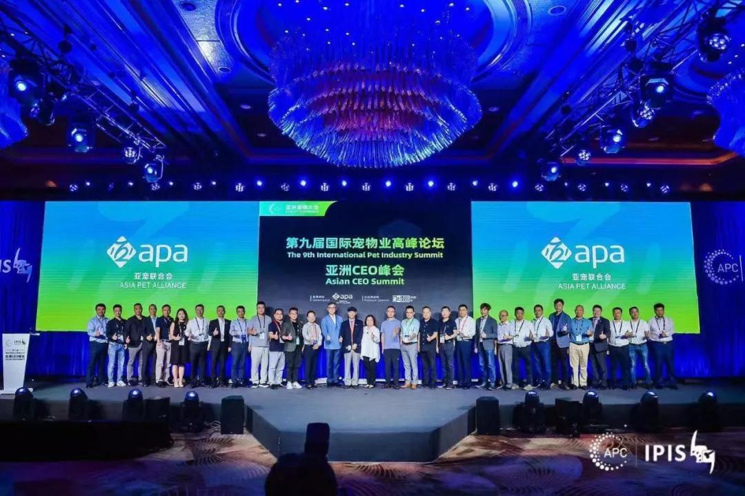 升级后的亚洲CEO峰会 干货都在这里