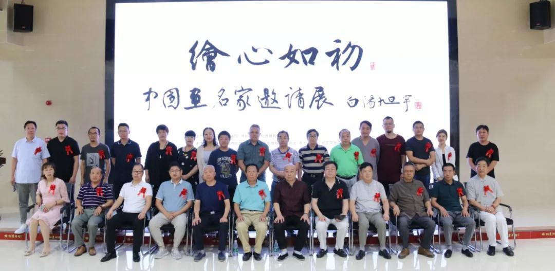 """热烈祝贺""""绘心如初""""中国画名家邀请展在梧桐美术馆隆重开幕"""