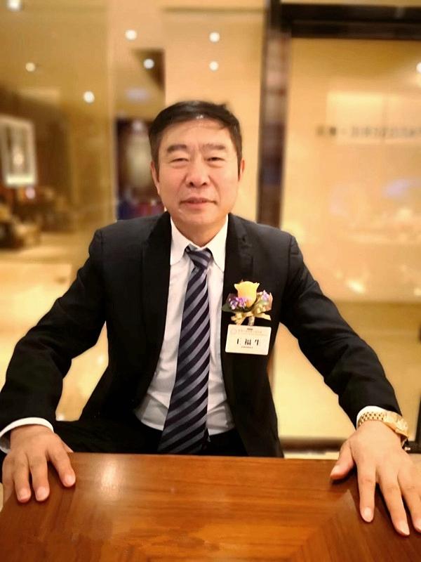 王福生:发扬爱国爱港传统 促进香港稳定繁荣