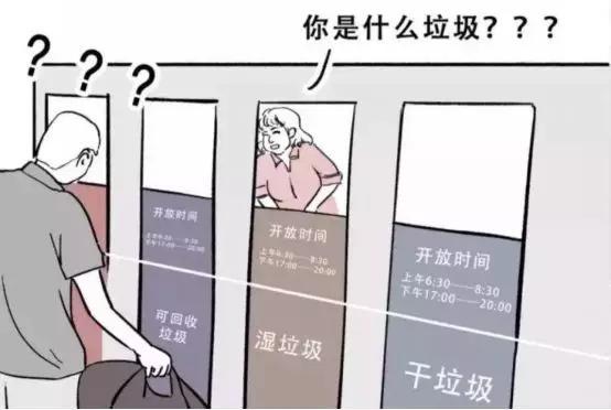 """抢占""""国六""""新市场 2019款凯翼X5到底有何底气?"""