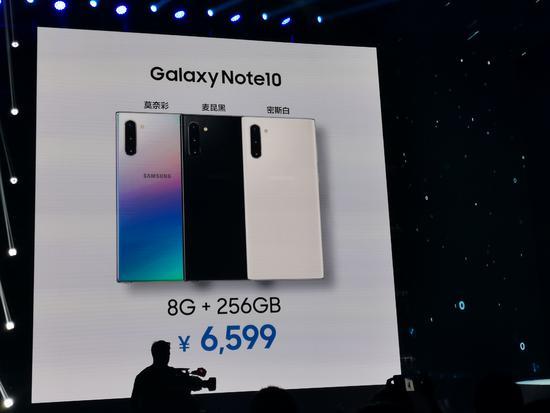 三星中国发布首款5G手机Note10+ 配12+256售价7999元