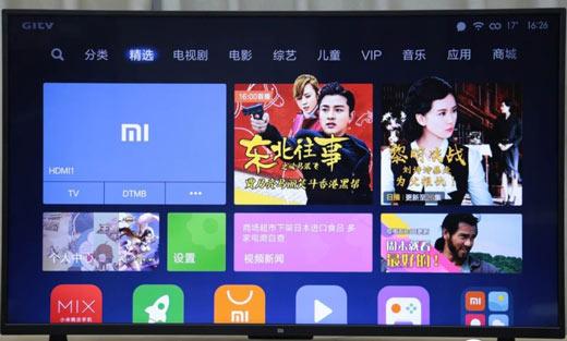 小米电视开机广告:小米电视15秒的开机广告可以取消吗?