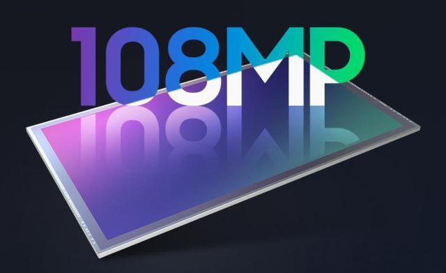 小米MIX 4规格参数曝光:10800万像素主摄 骁龙855+的照片 - 5