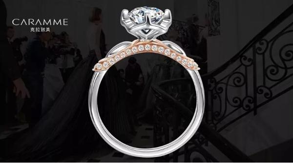高形态设计创造奢华珠宝梦想