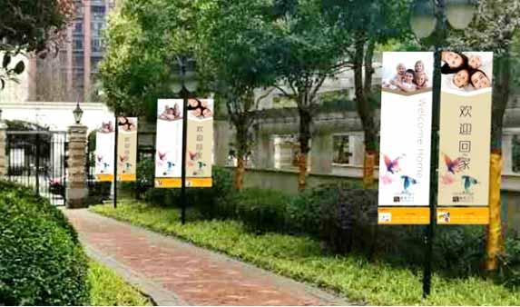 社区广告设计制作常见形式
