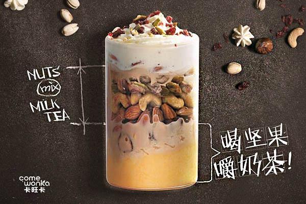 卡旺卡奶茶加盟多少钱?创业开家卡旺卡奶茶能挣钱吗?
