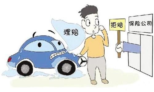 发生交通事故后,对方全责,却不肯赔钱怎么办?