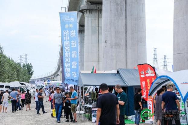 北京国际房车展开幕 各大房车品牌系数亮相