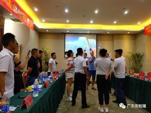 安柏瑞门窗营销支持总监邓翠莹致辞
