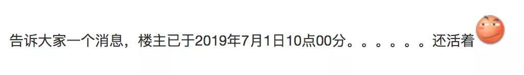 """94年患癌姑娘最后朋友圈:""""江山给你们,朕玩够了,拜拜"""""""