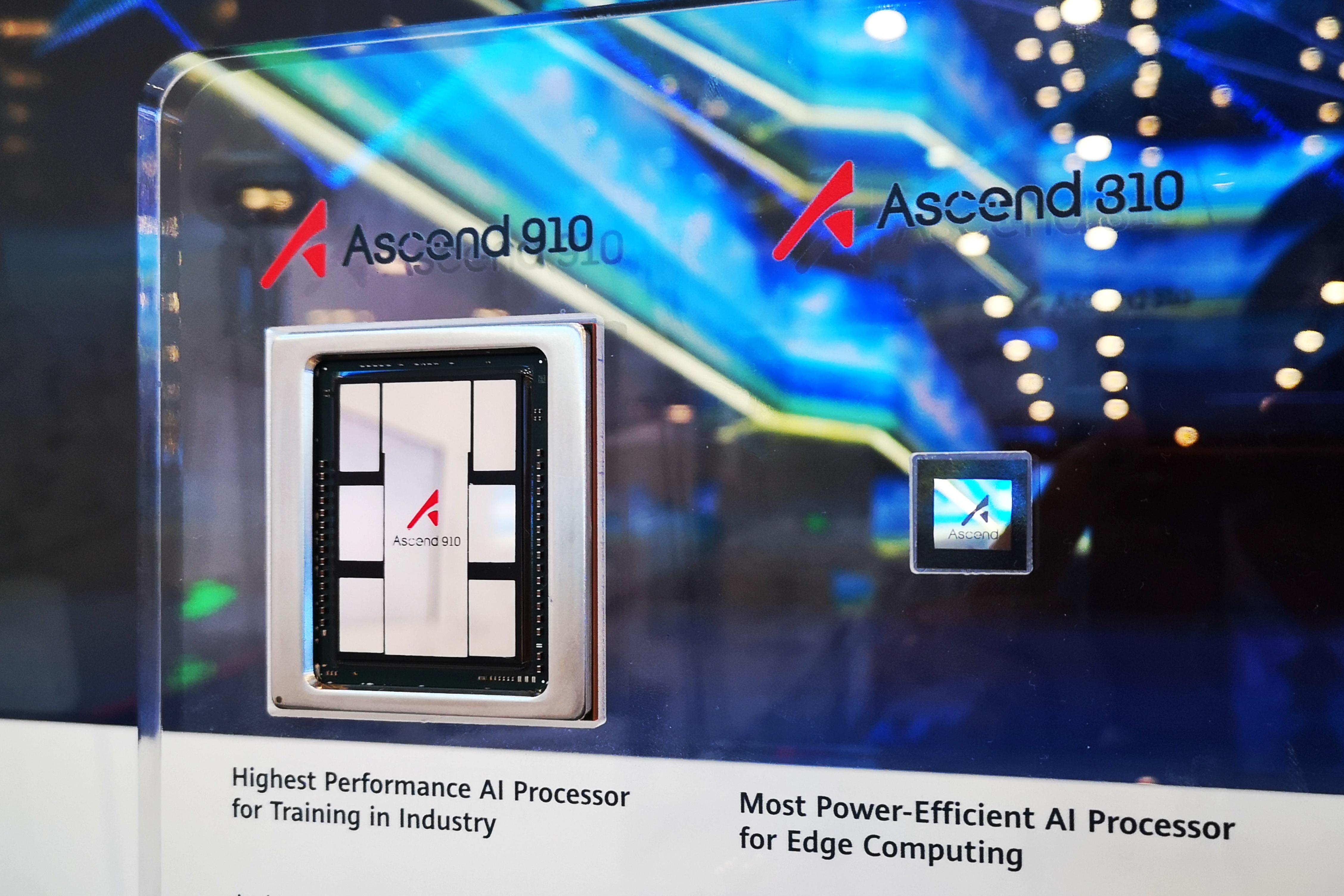 华为AI处理器昇腾910发布:业界算力最强的照片 - 1