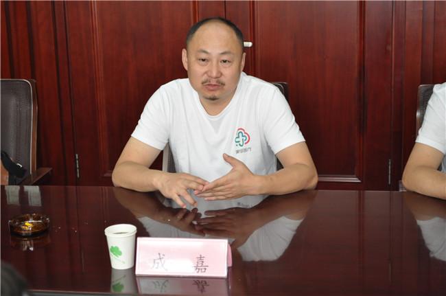 家链医心电记录仪使用培训工作在辽宁省公安厅会议室举办