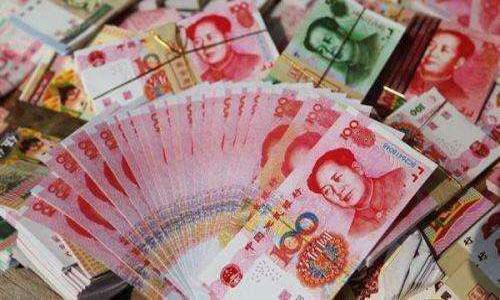 拿一万元举例:这些年国内货币贬值速度,你想不到!