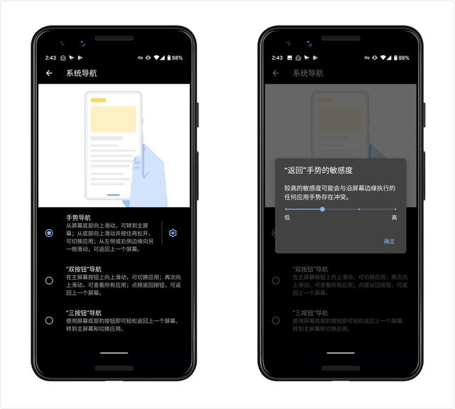 更像iOS了?Android 10够猛 这波升级来感受下的照片 - 3