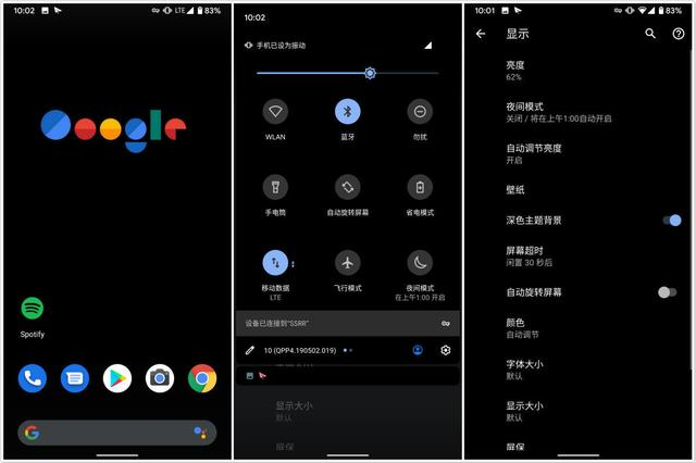 更像iOS了?Android 10够猛 这波升级来感受下的照片 - 4
