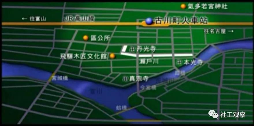 古川町地图