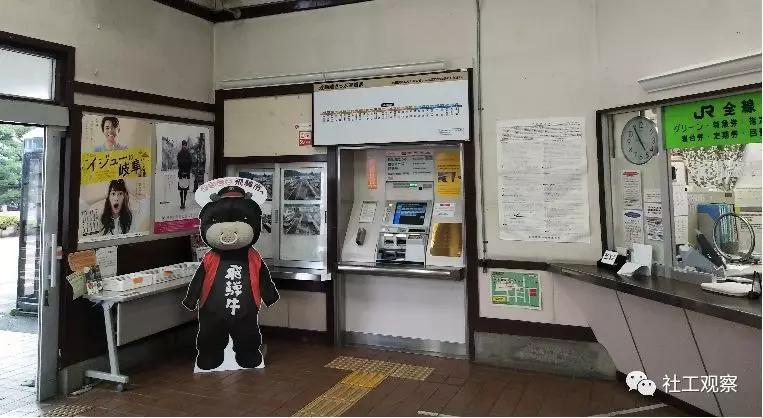 飞驒古川车站(现实版)