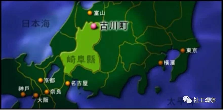 古川町所在地位置图