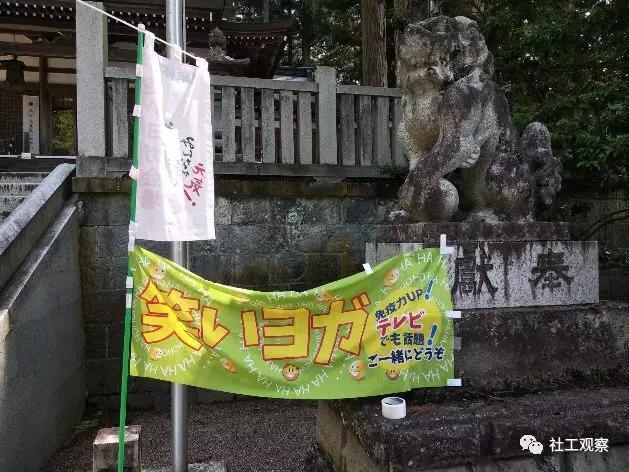 古川同乐会自制队旗