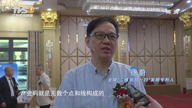 码链数字经济商学院广州联合分院
