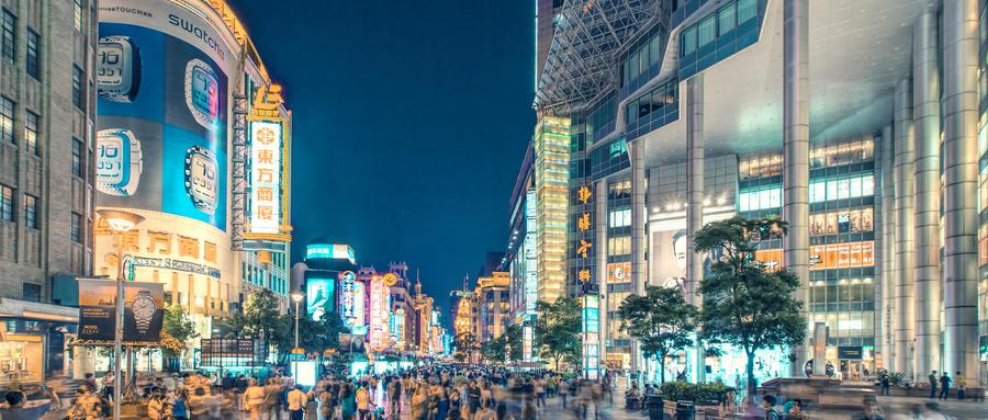 北京人均消费_2021年历年人均消费