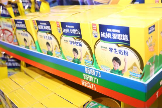 """""""雀巢爱思培""""学生营养产品全线升级探索健康未来"""
