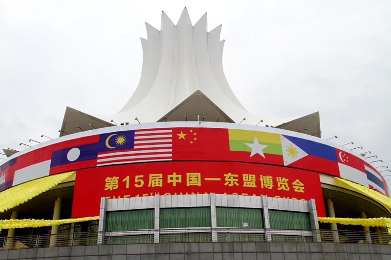 中国—东盟环境合作论坛(2019)将在南宁举办
