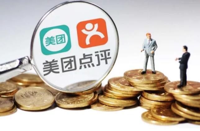 中国互联网市值老三这次盈利了