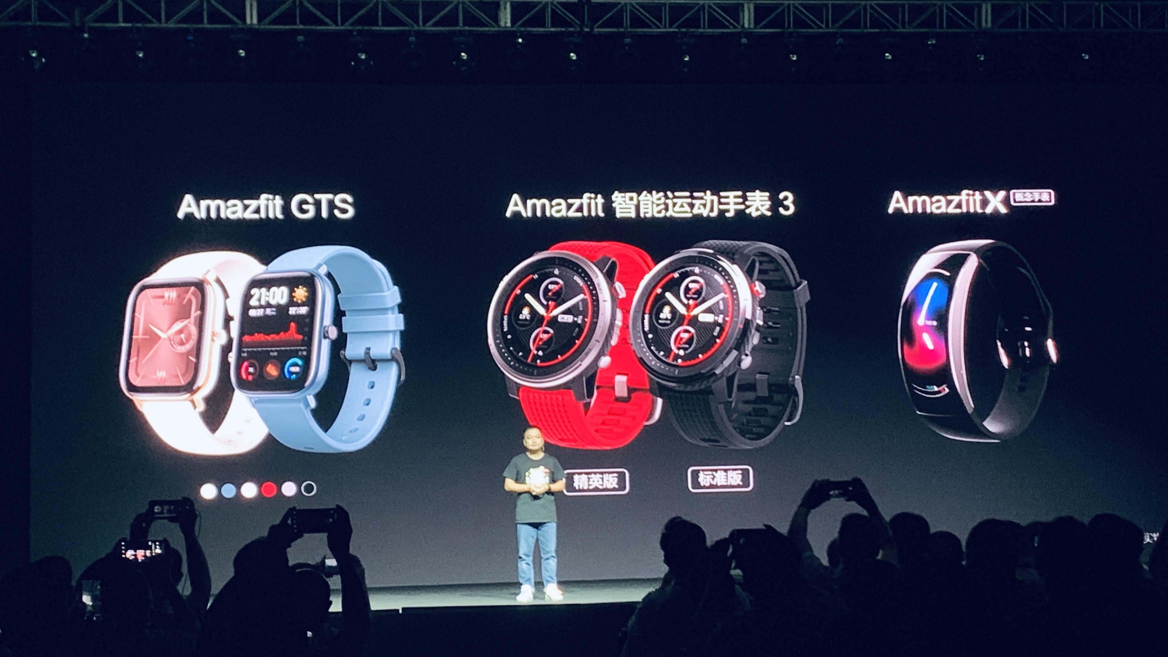 华米发布两款智能手表新品:分别对标苹果和佳明的照片