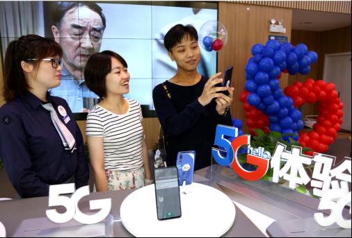 融合创新模式成效卓著 中国速度领跑5G