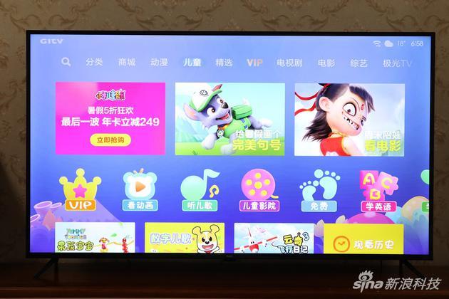 Redmi红米电视评测:不到4000元的70寸大屏值得买吗的照片 - 21