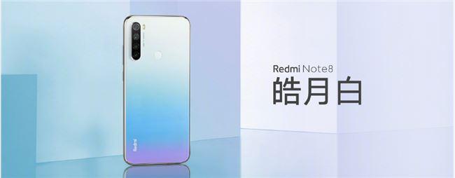 Redmi Note 8系列手机发布:首发6400万像素相机的照片 - 6