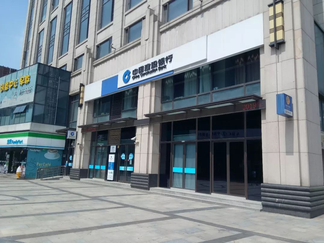 农业银行下班_徐州农业银行几点上班?_农业银行徐州上班