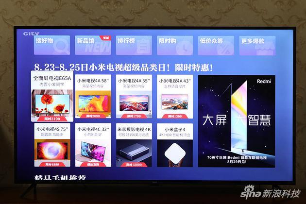 Redmi红米电视评测:不到4000元的70寸大屏值得买吗的照片 - 17