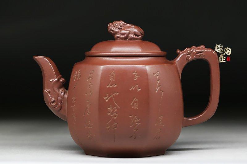 陈亚萍紫砂壶-六方瑞兽