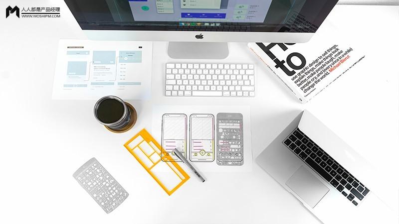 产品交互设计注意事项