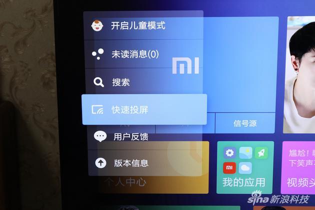 Redmi红米电视评测:不到4000元的70寸大屏值得买吗的照片 - 22