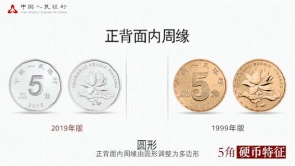 """新版人民币明天发行,自带""""美颜滤镜""""!的照片 - 3"""