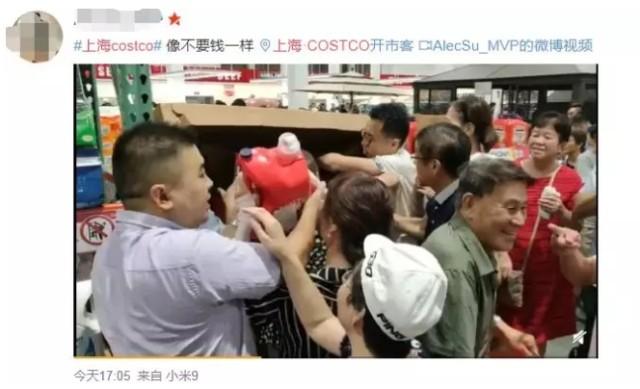 Costco超市上海开业半天断货 会员模式值得学习 - 第1张  | 云快卖新手学院