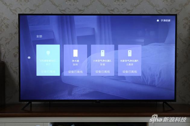 Redmi红米电视评测:不到4000元的70寸大屏值得买吗的照片 - 26