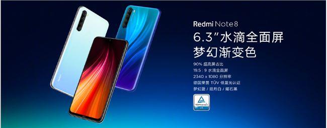 Redmi Note 8系列手机发布:首发6400万像素相机的照片 - 4